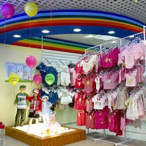 Детские магазины Кондопоги