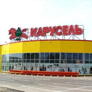Гипермаркеты Кондопоги