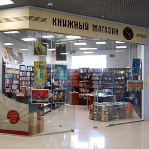 Книжные магазины Кондопоги