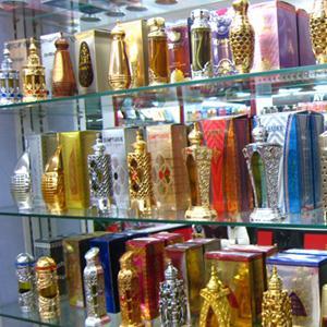 Парфюмерные магазины Кондопоги