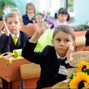 Школы Кондопоги