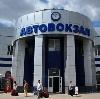 Автовокзалы в Кондопоге