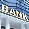 Банки в Кондопоге