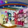 Детские магазины в Кондопоге