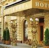 Гостиницы в Кондопоге