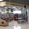 Книжные магазины в Кондопоге