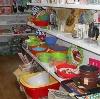 Магазины хозтоваров в Кондопоге