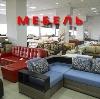 Магазины мебели в Кондопоге
