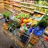 Магазины продуктов в Кондопоге
