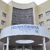 Поликлиники в Кондопоге