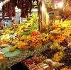 Рынки в Кондопоге
