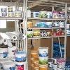 Строительные магазины в Кондопоге