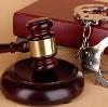 Суды в Кондопоге