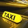 Такси в Кондопоге