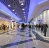 Торговые центры в Кондопоге