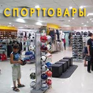 Спортивные магазины Кондопоги