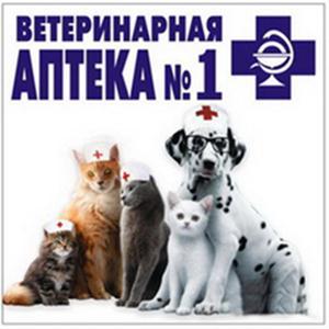 Ветеринарные аптеки Кондопоги